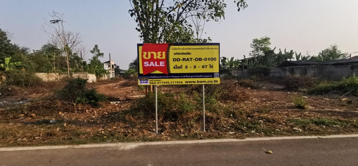 Asset Code : DD-RAT-OB-0100