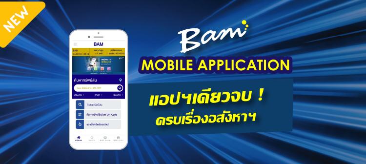 BAM App