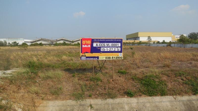 Asset Code : A-CCS-VL-0001