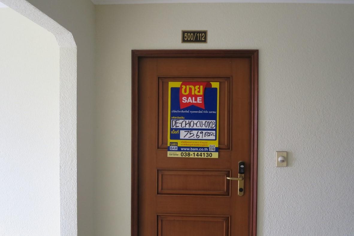 Asset Code : DE-CHO-CU-0103