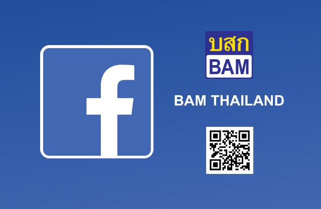 BAM THAILAND